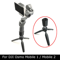 For OSMO Mobile1\/2 Tripod Bracket Stabilizer Holder Stand for OSMO Mobile1\/2 Handheld Gimbal Stabilizer Support