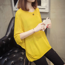 Spring Summer Women Casual Loose Streetwear O-neck Pullovers Female Ladies Batwing Sleeve Knitted Sweater