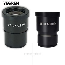 WF10X Wide Angle High Eye-piont Eyepiece Optical Ocular Lens for Stereo Microscope with Cross Reticle Scale Micrometer pair wf10x 20 eyepieces 30mm with one pair eyeguard for stereo microscope