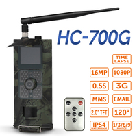 16MP 3G SMS GSM Hunting Camera Outdoor Trail Camera Wildlife Scouting Photo Traps Cameras PIR Infrared Night Vision Wild Camera
