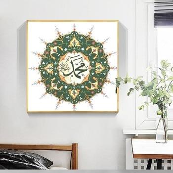 Huacan Diamond Painting Religion DIY Diamond Embroidery Mosaic Muslim Rhinestone Full Square Drill Home