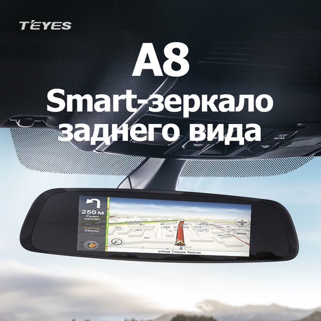Teyes A8 Car DVR Mirror Dash cam Full Registrator Recorder Rear view  mirror Camera Dual lens super night vision