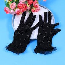 1 Pair Women Short Bridal Gloves Elegant Elastic Lace