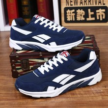 Mens Running Shoes Ultralight Lace Up Sports Outdoor Walking
