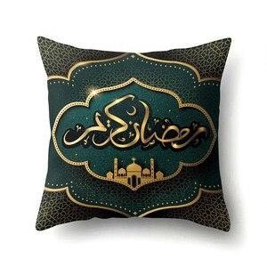 Image 5 - رمضان الديكور عيد مبارك القمر مسجد غطاء وسادة بوليستر الوسائد الزخرفية وسادة ل أريكة لغرفة المعيشة وسادة 40832