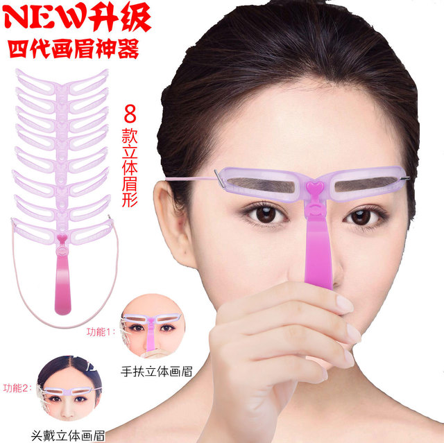 8Pcs/Set Eyebrow Stencils Makeup Shaping Defining Grooming Drawing Eyebrow Template Reusable Design Eyebrows Tool Styling Tool 1