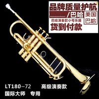 Bach Stradi Gold Copper Alloy Lt180s 72 Flat Professional Hard Case Trumpet Top Musical Instrument Brass Bugle Bb Trompete