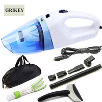 Grikey 3000PA Vacuum Cleaner For   Auto   Multi Dry/Wet 120W Car Vacuum Cleaner Aspirator Filter 3 Month Exchange