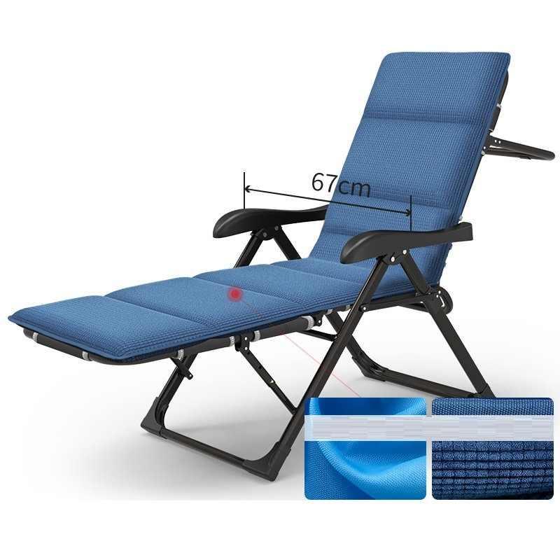 Bain De Soleil Mobilier Longue Tumbona Para Transat sofá Cum salón De Jardin plegable cama iluminado muebles al aire libre Chaise Lounge