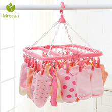 Cloth Hangers Rack Sock-Holder Wardrobe Storage Multifunctional 32-Clips Portable