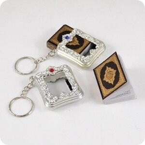 Image 5 - Mini Kutu Arapça dil Kuran Kuran İslam Müslüman ALLAH gerçek kağıt okuyabilir Kolye anahtar zincirleri Moda Dini takı