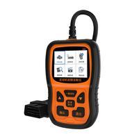 Car Diagnostics OBDII Car Scanner Auto Diagnostic Scan Tool obd2 Connector EOBD CAN Code Reader