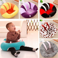 BalleenShiny Soft Baby Plush Sofa Toys Cute Infant Cartoon Cotton Learning Sit Seat Sofa Support Feeding Chair For Boy&Girls