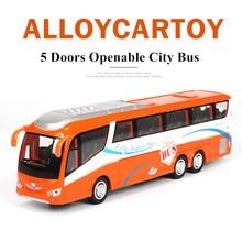 1:50, 25 см, сплав, игрушечный автомобиль, городской автобус, модели, высокая симуляция, металлические литые игрушки, транспортные средства, открывающиеся двери, оттягиваются, мигающие музыкальные