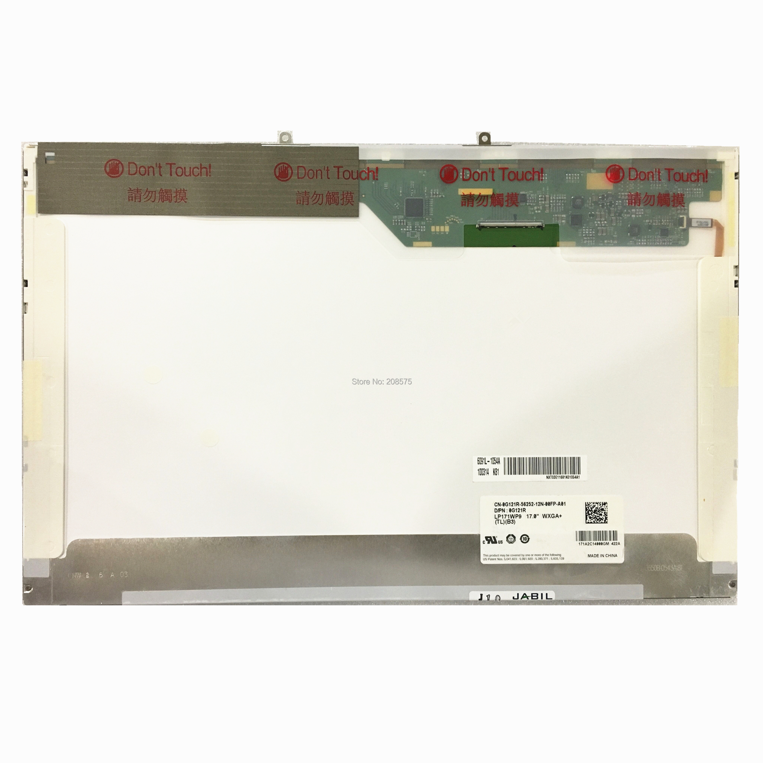 Free Shipping LP171WP9-TLB3 LP171WP9 TLB3 17.1inch original Laptop Screen Pancel 1440*900Free Shipping LP171WP9-TLB3 LP171WP9 TLB3 17.1inch original Laptop Screen Pancel 1440*900
