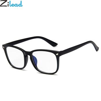 Computer Eye protection Glasses 1