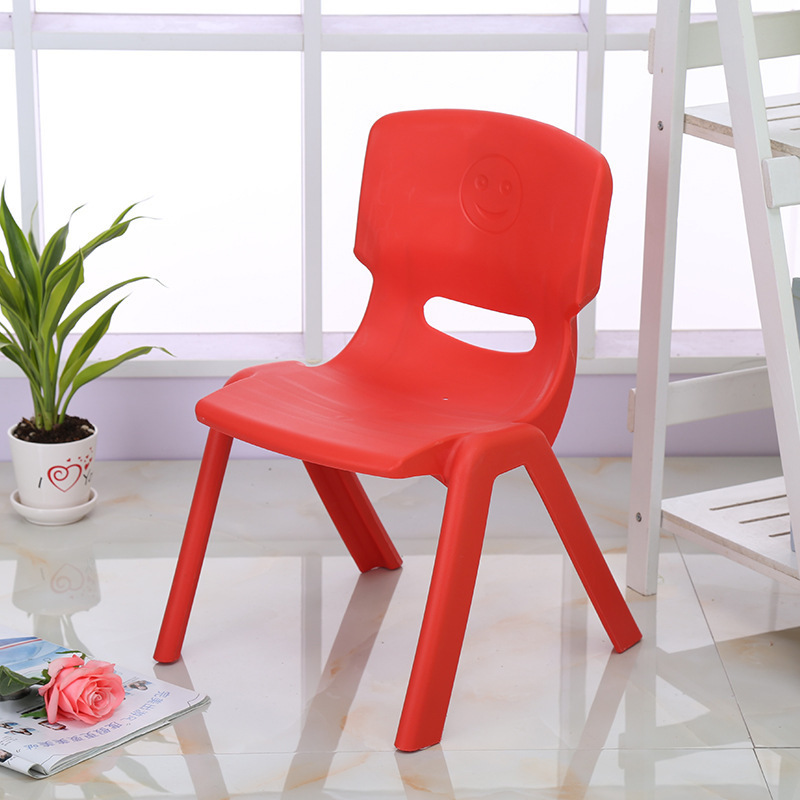 Tuba Chair Smiling Face Chair Kindergarten Household Thickening Children Study Chair Tutorship Class Small The Bench