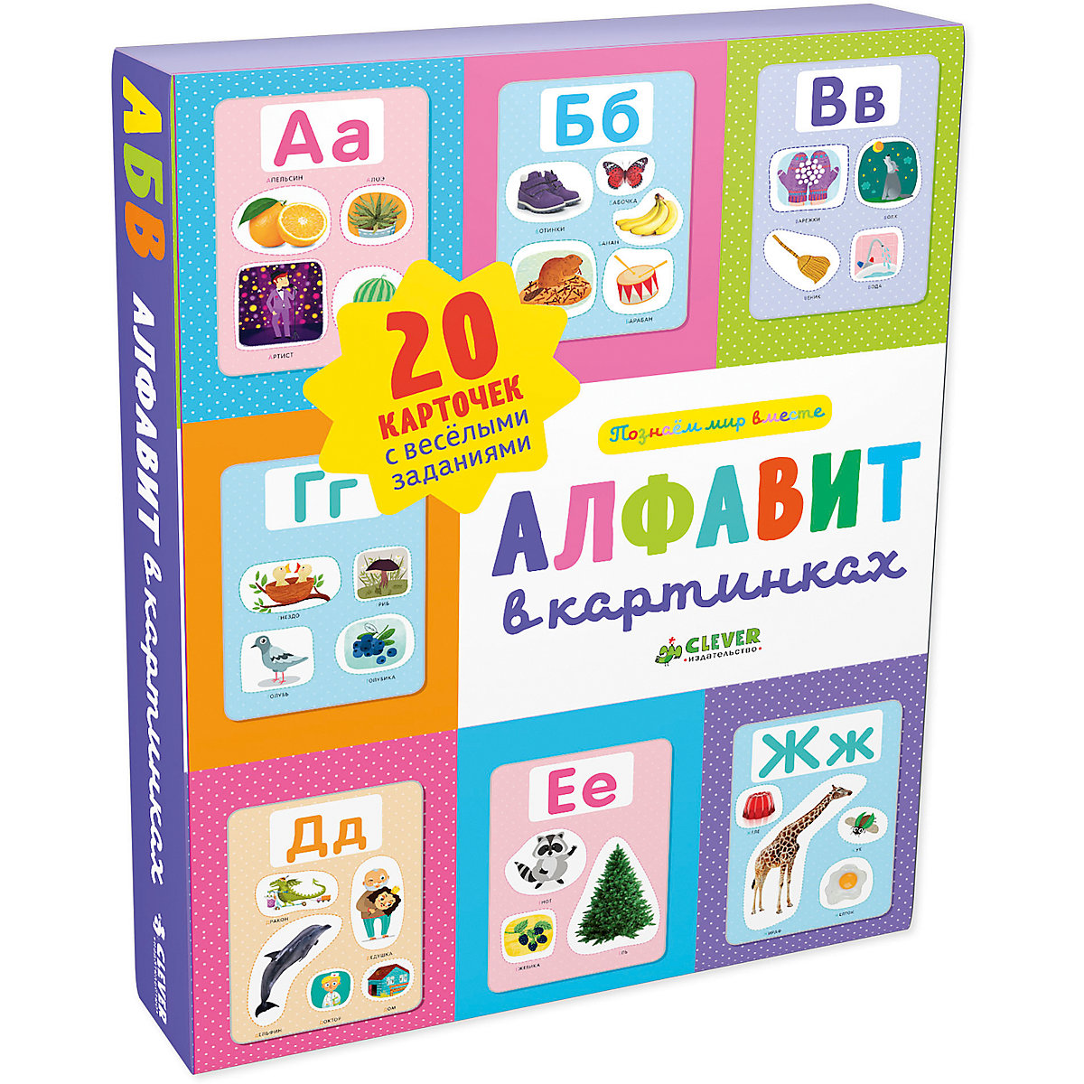 Books CLEVER 8780239 Children Education Encyclopedia Alphabet Dictionary Book For Baby MTpromo