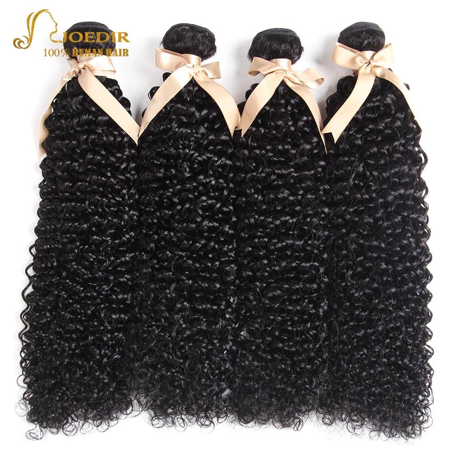 Joedir Brazilian Jerry Curl Hair Wave Weave 2 3 4 Bundles Deal Ali Wavy Human Curly Hair Bundles Human Hair Extensions Bundles