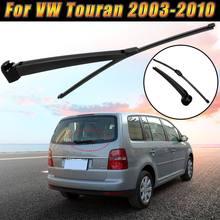 """1 Набор из 1"""" заднее стекло автомобиля ветрового стекла стеклоочистители руки и лезвия для VW Touran 2003 2004 2005 2006 2007 2008 2009 2010"""