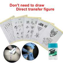Переводная бумага для татуировок с узорами набор копировальной
