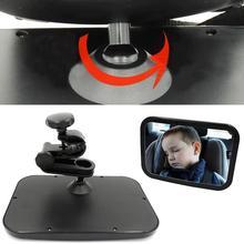 Высокое качество регулируемое широкое Автомобильное зеркало заднего вида Детское сиденье автомобильное безопасное зеркало монитор подголовник Автомобильный интерьер стиль
