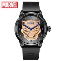 Disney Men's Watch Marvel Super Hero Black Panther Automatic Self Wind Men's Watch 50 Meters Water Resistant Men's Watch