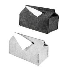 Коробка для салфеток бытовые лотки Простой шерстяной фетр тканевый чехол черный/серый сплошной цвет автомобиля бумажное полотенце насосные контейнер