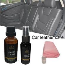 Wnętrze samochodu skóra Nano powłoka środek rozjaśniający odporna na zarysowania super woda Skid renowacja skóra pielęgnacja
