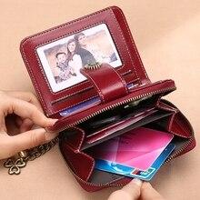 2019 Leather Ladies Wallet Female Short Student Korean Version Multi-Function Mini Purse Driving License