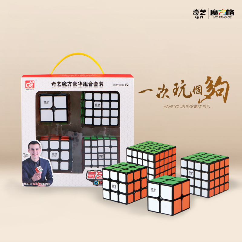 QI YI 4 In 1 Magic Cube Kit 2&3&4&5 Steps Set Meal Black  Colour Sticker Beginner 2345 Steps Suit Gift Box Magic Cube
