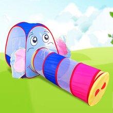 Милый слон Игровая палатка с игрушечный туннель дом палатка для ползания игрушка игровые палатки для Для детей парковый, садовый Крытый Открытый Fun