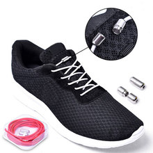 Lazy Shoelace 2019 New Fashion Buckle Free Elastic Children Adult Wild Creatives High Quality Black Men Women Shoe Laces Round(China)