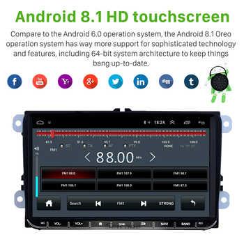 "Seicane For VW Volkswagen Golf Polo Tiguan Passa MK5 MK6 Jetta Touran Seat Android 8.1 9\"" Car Autoradio GPS Multimedia CANBUS 3G"