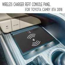 Автомобильное беспроводное быстрое зарядное устройство консоль панель для хранения Авто Межкомнатная дверь зарядная панель для мобильного телефона для Toyota для Camry 8th 2018