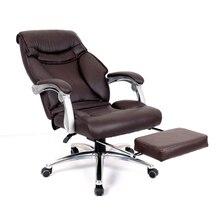 все цены на Sedia Fauteuil Cadir Sillon Bilgisayar Sandalyesi Oficina Y De Ordenador Leather Computer Poltrona Cadeira Silla Gaming Chair онлайн