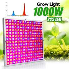Waterproof LED 1000W Grow Light 225 LEDS 1000W Full Spectrum for IndoorHydroponic Plant Flower LED Grow Light High Yield