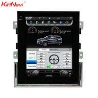 KiriNavi вертикальный экран Tesla стиль дюймов 7,1 дюймов Android 10,4 автомобильный dvd плеер для Porsche Macan Android автомобильный Радио Навигация 2011 +