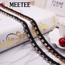 Meetee 9yard 1.2cm Black Webbing pearl Beaded Lace DIY Hand Coat Sweater Clothing Wedding Dress Skirt Headwear Accessories BD424