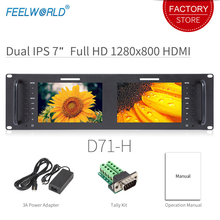 Feelworld D71 H Dual 7 inch HDMI AV 3RU Rack Mount Broadcast Monitor IPS HD 1280x800 LCD Displaying Thin Design with LAN In Port
