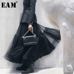 Женская юбка EAM JS659, черная сетчатая многослойная юбка с высокой эластичной талией, весна-лето 2020