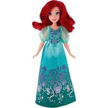 Кукла Hasbro