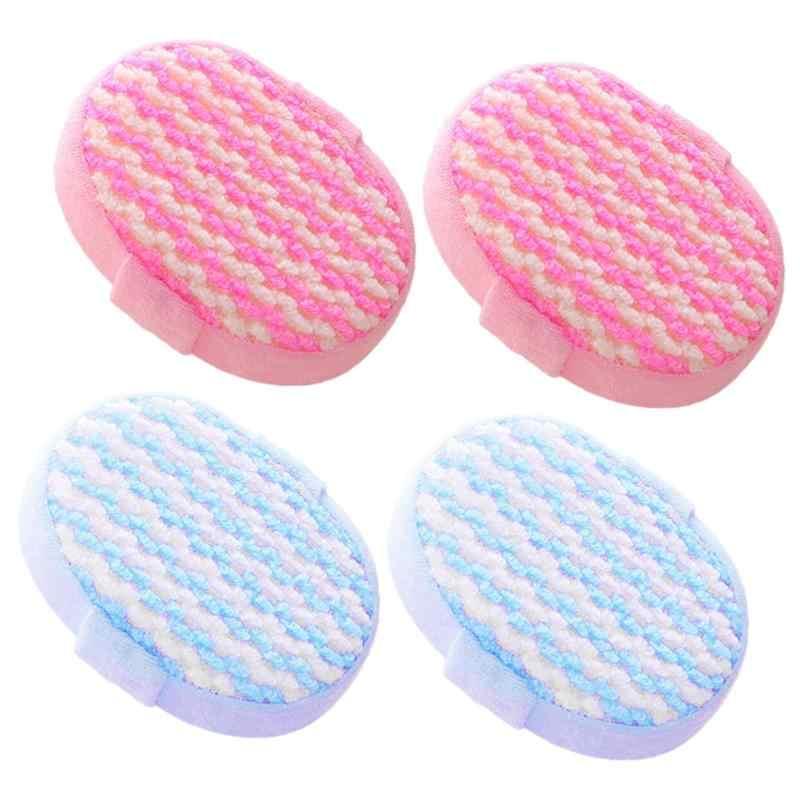 4 pcs حمام الإسفنج منصات لينة حمام التقشير الغسيل الجسم تنظيف أداة للاستحمام و سبا (الأزرق + الوردي)