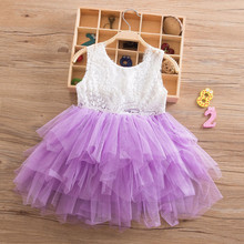 Summer Girl Clothes Cute Children Dress Kids Daily Tutu Dress For Girls Clothes Children Princess Dresses Birthday Wedding Gown