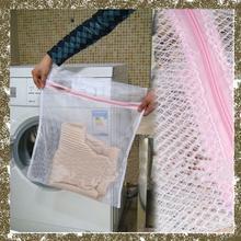 Odzież pralka pralnia biustonosz pomoc Bielizna Mesh siatka do mycia torba worek kosz 30 x 40 cm E5M1 tanie tanio Nowoczesne Nylon