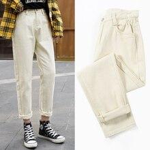 Весенние корейские широкие брюки, джинсы для женщин, высокая талия, деним, Mujer, черные, белые повседневные свободные брюки с эластичной талией