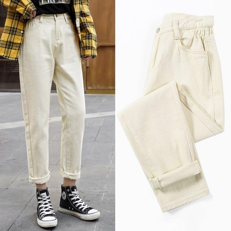 2019 Spring Korean Wide Leg Trouser Jeans for Women High Waist Denim Mujer Black an White Casusal Loose Elastic Waist Trousers