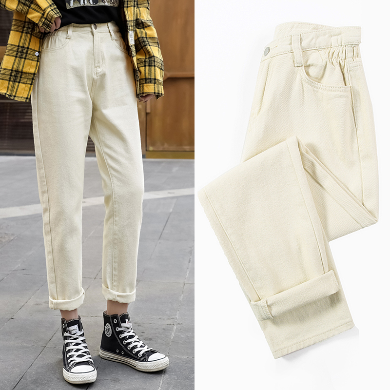 2019 Spring Korean Wide Leg Trouser   Jeans   for Women High Waist Denim Mujer Black an White Casusal Loose Elastic Waist Trousers