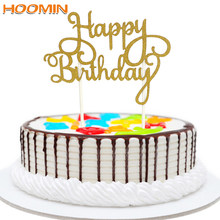 HOOMIN Happy Birthday Cake Flags Gadgets For Family Birthday Party Cake Tools Baking Decoration Double Stick(China)