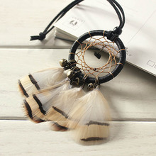 New national style feather handicraft small size dream net pendant 5cm student gift car